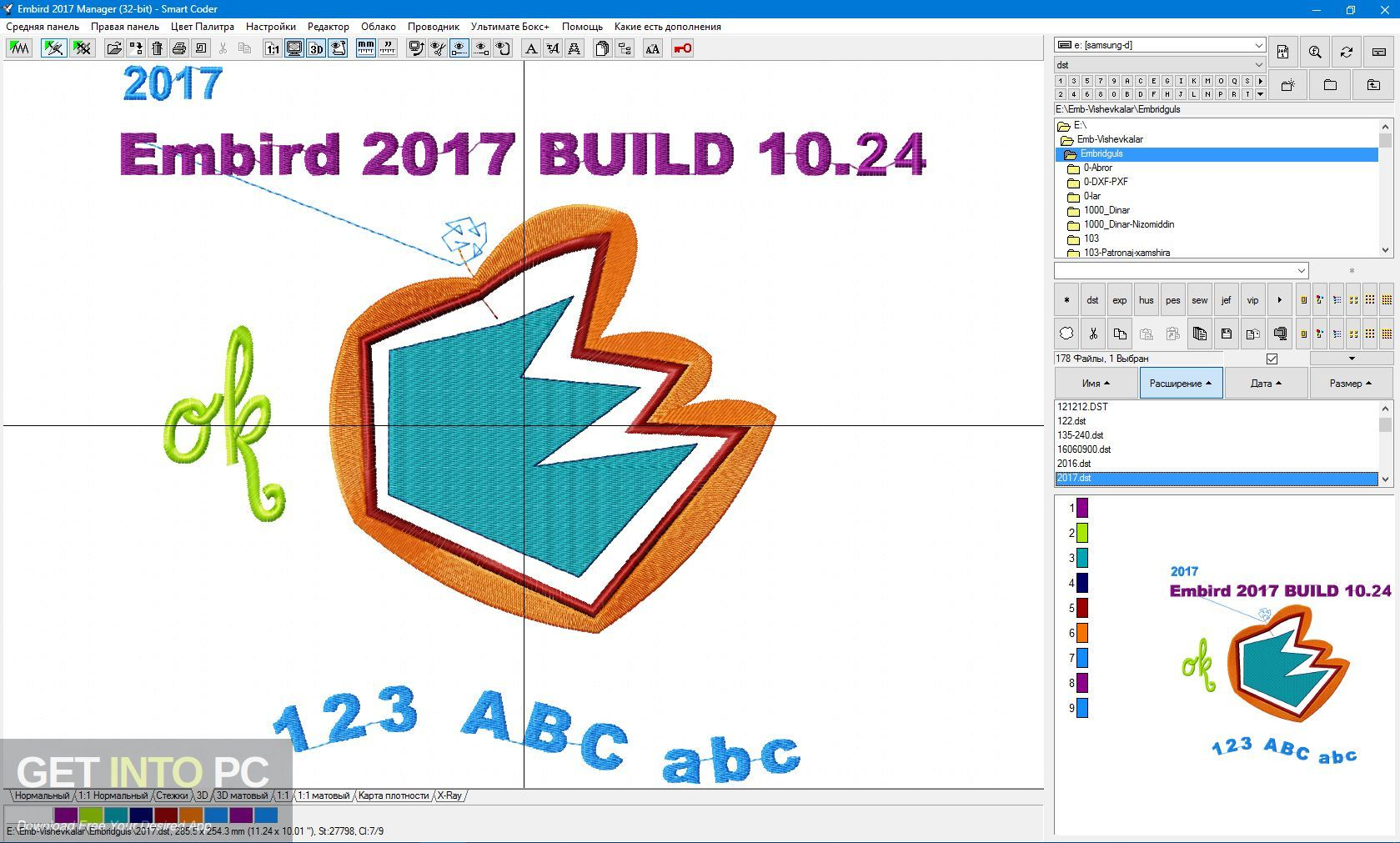 Embird 2017 Free Download - Get Into PC