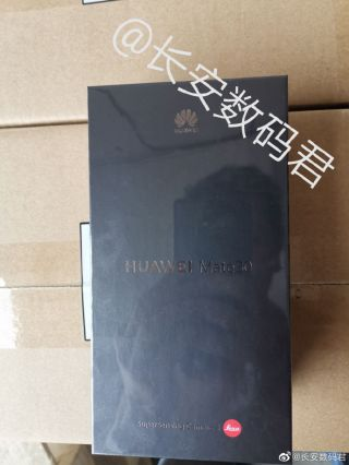 Huawei Mate 30 packshot and alleged specs have leaked online